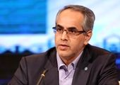 همایش سراسری روسای شعب و مدیران ستادی بانک کارآفرین برگزار شد