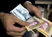 باید نظام اعتبارسنجی و رتبه بندی اعتباری کارتهای بازرگانی اجرایی شود