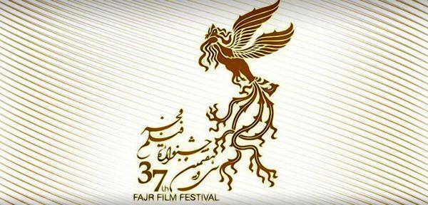 انتخاب 22 فیلم سینمایی برای نمایش و داوری