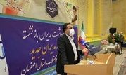 برگزاری آیین نکوداشت مدیران بازنشسته و معرفی مدیران جدید شرکت آبفا استان اصفهان