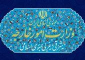 ناچاری اسلام آباد در میانجیگری میان واشنگتن و تهران
