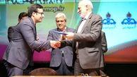 پژوهشگاه نفت و شتابدهنده آیتک تفاهمنامه امضا کردند