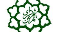 اجرای دوباره طرح تفکیک پسماند از مبدا در پایتخت