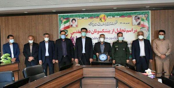 تجلیل از ایثارگران توزیع برق استان مرکزی