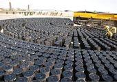 صادرات قیر و عایق رطوبتی از کانال بورس کالای ایران