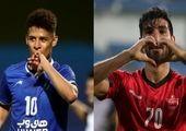 بررسی نحوه صعود تیمها در لیگ قهرمانان آسیا
