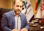 پیام تبریک  شهردار منطقه شش به مناسبت روز کارمند