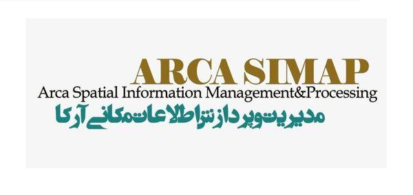 «آرکا» راهی برای دستیابی به اطلاعات آسان 