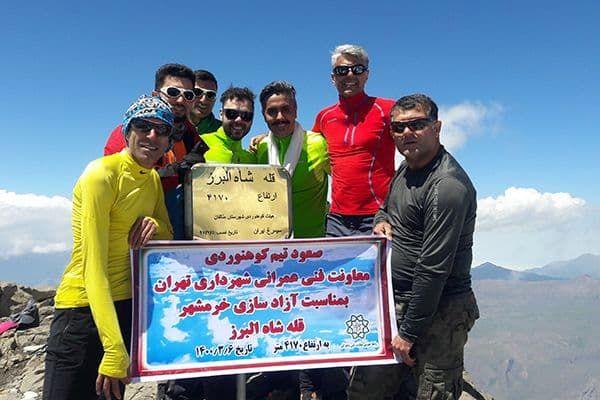 صعود تیم کوهنوردی معاونت فنی و عمرانی به قله شاه البرز