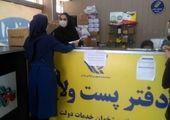 """شهروندان منطقه 3 به کمپین""""نه به کیسه های پلاستیکی"""" پیوستند"""