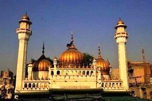 «تجلی هنر اسلامی در پاکستان» در شبکه سحر
