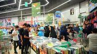 استقبال مشتریان از جشنواره زنگ تفریح شهروند