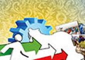 هدای لوح تقدیر و تندیس ویژه هشتمین جشنواره تعالی مدیریت تعاونی به بانک توسعه تعاون
