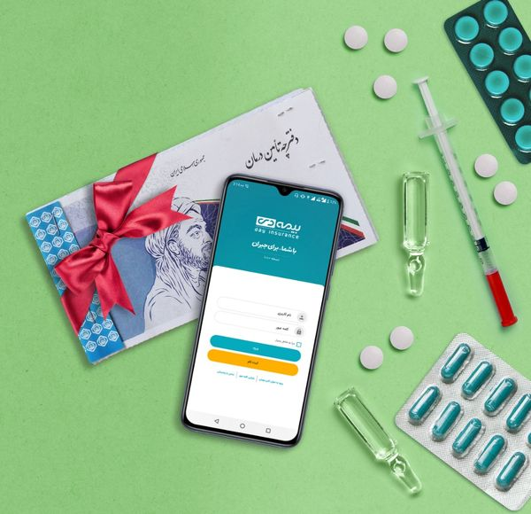 بیمه دی خدمات ویژه پیشگیری و درمان کرونا ارائه میدهد