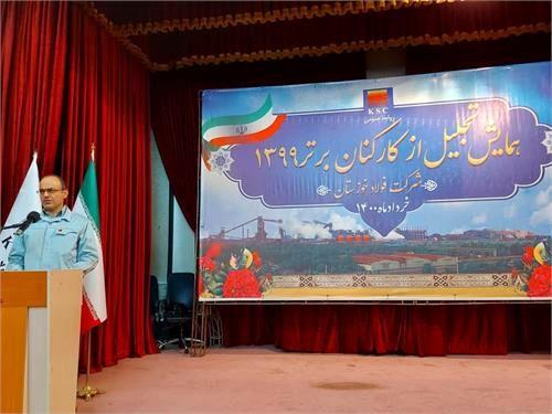 آیین تجلیل از کارکنان برتر سال ۱۳۹۹ گروه فولاد خوزستان برگزار شد.