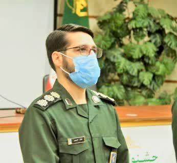 انقلاب اسلامی خط قرمز سپاه پاسداران