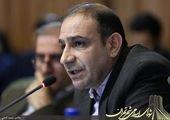 انتخاب احمد صادقی جهـت عضـویت در هـیأت حـل اختـلاف موضـوع ماده 38