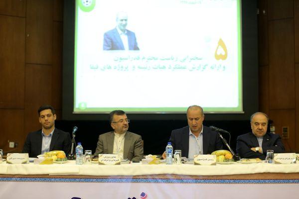 تاج: می خواهیم سازمان اقتصادی فوتبال را تشکیل دهیم