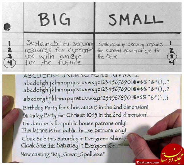 شخصیت شناسی از روی دست خط! +عکس