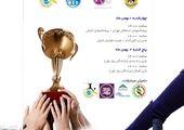 درخشش وزنه برداران تهرانی در مسابقات باشگاه های تهران و توابع جام فجر