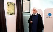 """ترمینال """"گالری سلام"""" فرودگاه امام خمینی افتتاح شد"""