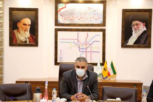 مهم ترین اقدامات شرکت بهره برداری متروی تهران برای خانه دار شدن پرسنل