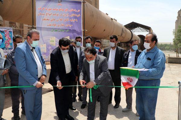 بازتولید یک محصول انحصاری در خاورمیانه، توسط متخصصان سیمان تهران