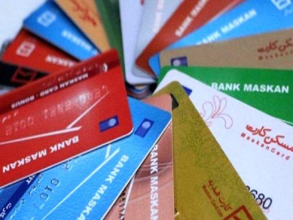 افزایش سقف تراکنش های بانک مسکن