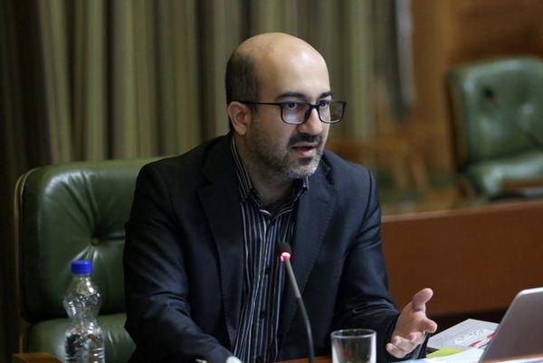 انعقاد تفاهم نامه همکاری بین کتابخانه ملی ایران و شورای شهر
