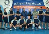 تمرینات آماده سازی تیم ملی کاراته بانوان در آکادمی ملی المپیک پیگیری شد