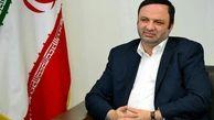 دکتر مسرور مدیر عامل صندوق بازنشستگی فولاد شد