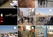 آغاز عملیات اجرایی پروژه احداث تقاطع غیرهمسطح بلوارهای معلم و الغدیر تا پایان سال جاری