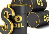 آمریکا تلاش اوپک برای کاهش قیمت نفت را مختل میکند