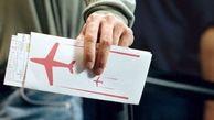 قیمت بلیت هواپیما افزایش مییابد؟