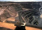 مشارکت چشمگیر بخش خصوصی در طرح های معدن و صنایع معدنی