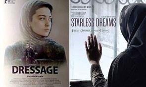 جشنوارهی فیلم «پیونگ یانگ» میزبان دو فیلم ایرانی