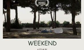 فیلم کوتاه «آخر هفته» از 4 جشنواره جهانی جایزه گرفت