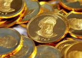سکه ۱۱ میلیون و ۹۰۰ هزار تومان شد
