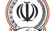برندگان قرعه کشی سومین جشنواره بزرگ باشگاه مشتریان بانک سپه مشخص شدند