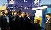 افتتاح 3 پروژه در منطقه ویژه خلیج فارس با حضور جهانگیری