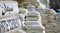 کاهش قیمت سیمان در روزهای آینده