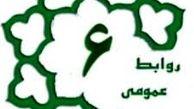 شهردار ناحیه۵در بیت شهید اعتماد زاده حضور یافت