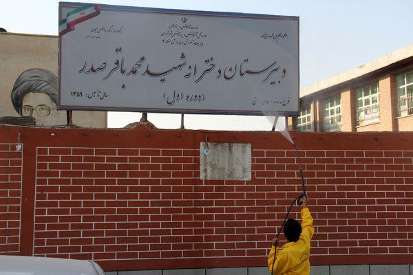مناسب سازی معابر و مدارس شمال شرق تهران در مهر 1400