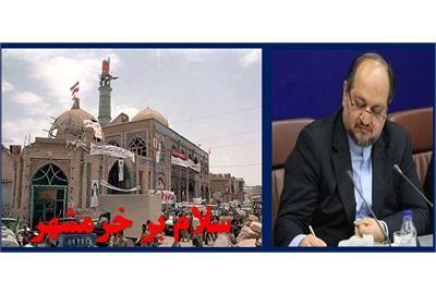 سوم خرداد،حماسه ای ماندگار در تاریخ و گویای مقاومت ملت ایران اسلامی است