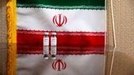 آخرین اخبار از واکسنهای ایرانی کرونا