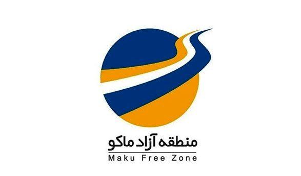 بررسی مشکلات صنایع در جلسه هماهنگی منطقه آزاد ماکو