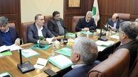 جلسه کارگروه پیادهسازی بانکداری دیجیتال پستبانکایران با حضور معاون وزیراقتصاد برگزار شد