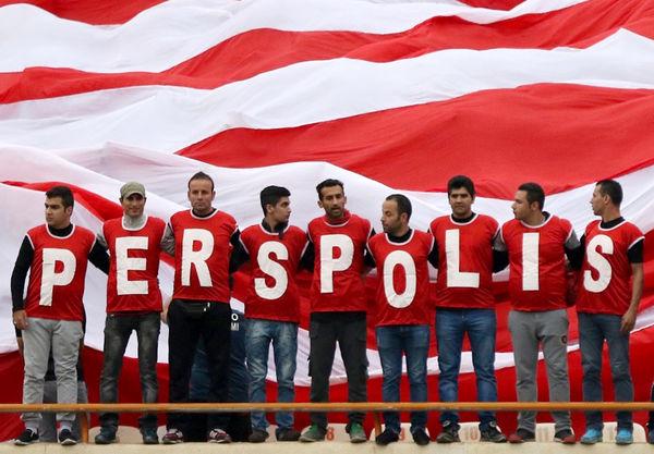 تجمع پرسپولیسیها مقابل وزارت ورزش + عکس