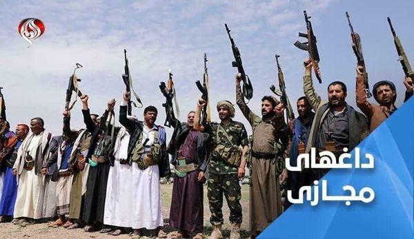 ترند هشتگ «عدن قیام می کند» در شبکه های اجتماعی یمن