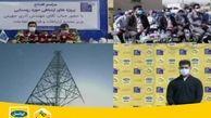 یک هفته اینترنت رایگان برای ایرانسلیهای روستاهای هرمزگان